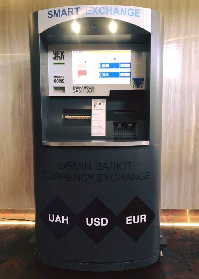 Currency Exchange Terminal