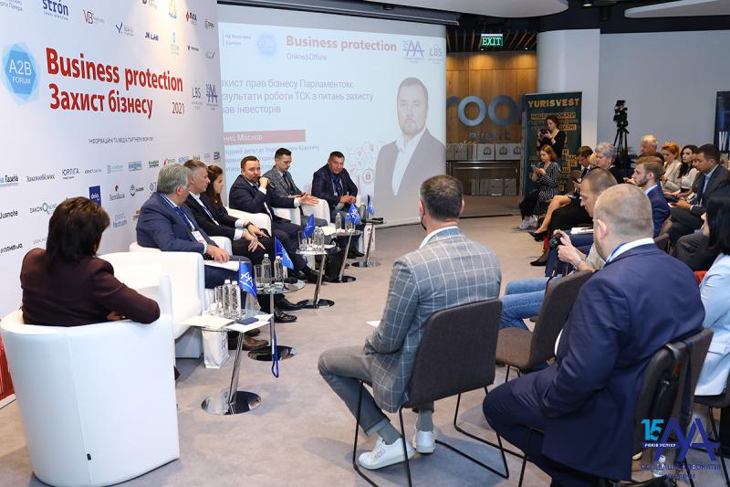 ФОРУМ  Асоціації адвокатів України BUSINESS PROTECTION 2021